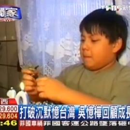 Caso Iruan, TVBS Taiwan